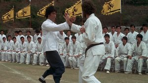Enter the Dragon - scene 2