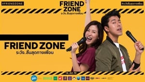 Friend Zone - scene 2