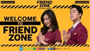 Friend Zone - scene 3