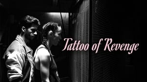 Tattoo of Revenge - scene 0