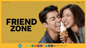 Friend Zone - scene 1