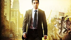 The Reluctant Fundamentalist - scene 11