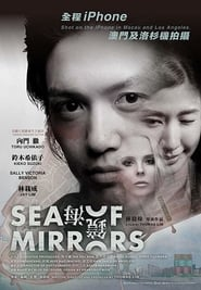 Sea of Mirrors