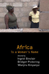 Africa is a Woman's Name