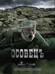 Attack of The Dead: Osovets