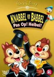 Chip 'n Dale: Here Comes Trouble
