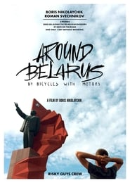 Around Belarus by Bicycles with Motors