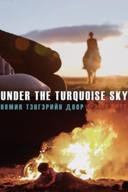 Under the Turquoise Sky