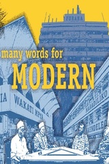 Many Words for Modern