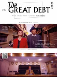 The Great Debt