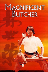 The Magnificent Butcher