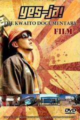 Yes-Ja! The Kwaito Documentary