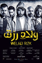 Sons of Rizk