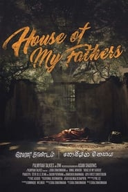 House of My Fathers